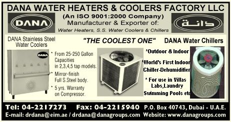 DANA Stainless steel Water Coolers & Water Chillers,Dubai UAE