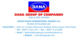 Seven Eagles International Trading LLC Dubai UAE( Coil Service Center (Slitting + Cutting) & Steel trading Division)